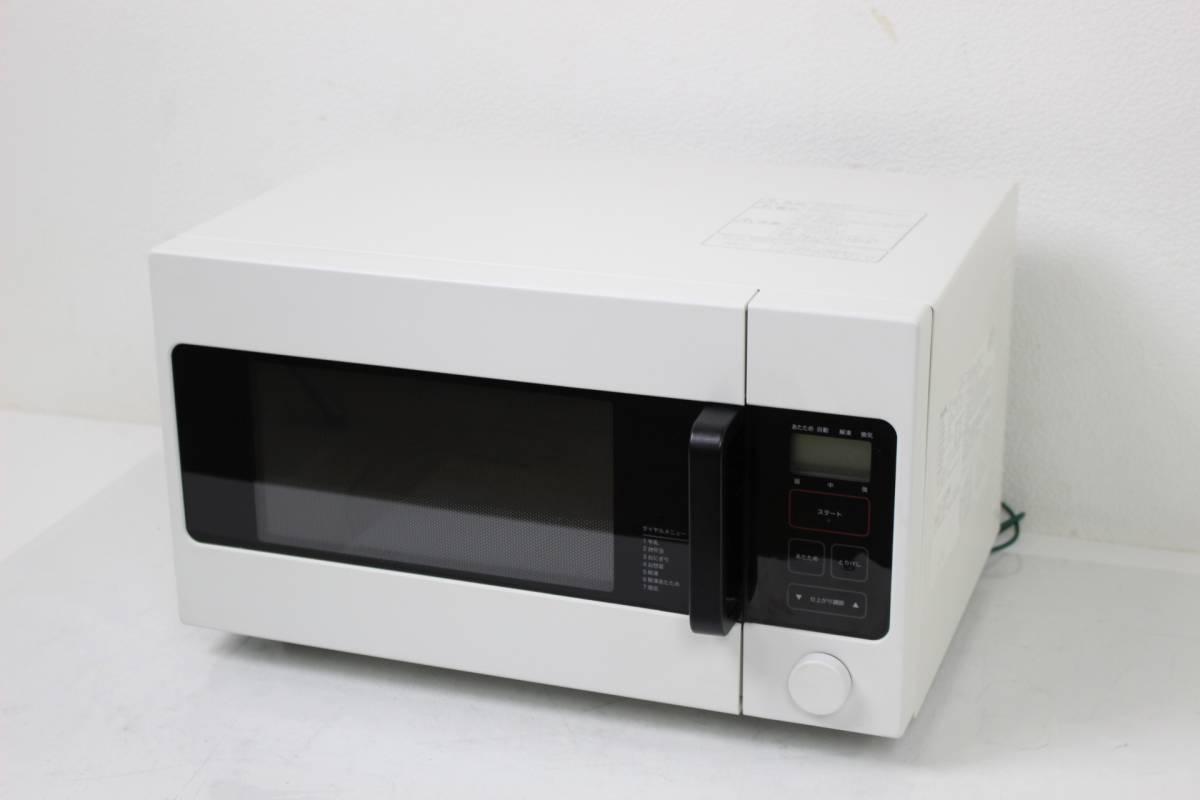 電子レンジ・19L 型番:MJ‐ER19A2
